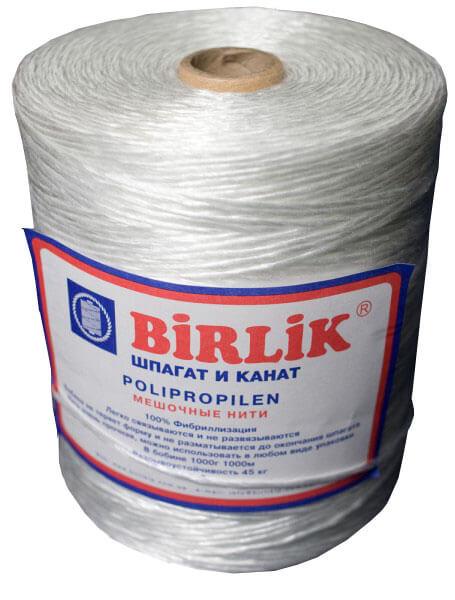 Evci Plastik Полипропиленовая мешочная нить 1 кг