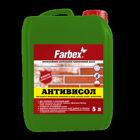 Антивисол Farbex средство гидрофобное акриловое , 5 л