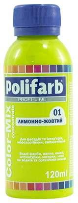 Колорант Color Mix 01 Лимонно-желтый, Polifarb 0,12 л