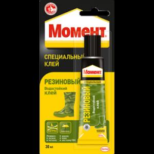 Клей МОМЕНТ Резиновый, 30 мл