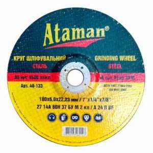 """Зачистной круг по металлу """"Ataman"""" 180*6*22 тип 1"""