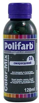 Колорант Color Mix 16 Изумрудный, Polifarb 0,12 л