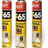 Профессиональная монтажная пена BeLife PRO 65 L, 850 мл 31302