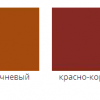 Эмаль для пола ПФ 266 DekArt желто-коричневая, 0.9 кг 31874