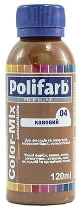 Колорант Color Mix 04 Кофейный, Polifarb 0,12 л