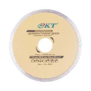 Алмазный диск KT PROFI 115 22,2, Плитка