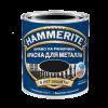 Hammerite глянцевая серая, 2.5 л