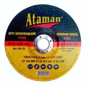 """Зачистной круг по металлу """"Ataman"""" 150*6*22 тип 27"""