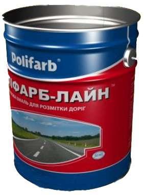 Эмаль акриловая Polifarb-Лайн для разметки дорог, красная 30 кг