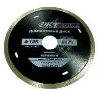 Алмазный диск KT Expert 180*22,2 для керамики