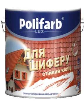 Краска Этернит для шифера, Polifarb красно-коричневая,  3,0 кг