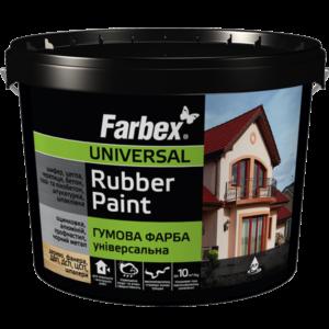 Farbex Краска резиновая  (желтая), 1.2 кг