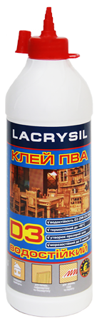 Клей ПВА Д3 универсальный водостойкий LACRYSIL,  0.75 кг