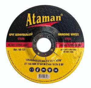"""Зачистной круг по металлу """"Ataman"""" 125*6*22 тип 27"""