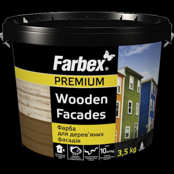 Краска для деревянных фасадов Farbex коричневая, 12 кг