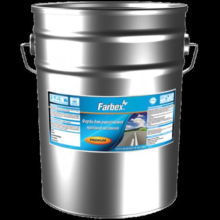 Краска для дорожной разметки Farbex белая, 30 кг
