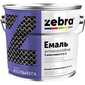 Антикоррозионная эмаль 3 в 1 серии Кольчуга Зебра (темно-серый), 2 кг
