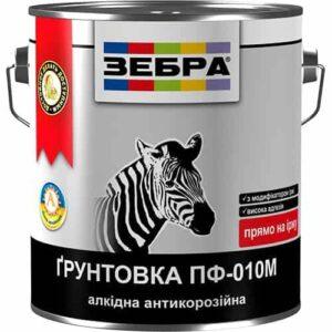 Алкидная антикоррозийная грунтовка ПФ-010М Зебра, темно-серая, 12 кг