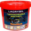 Мастика гидроизоляционная акриловая суперэластичная LACRYSIL,  12 кг