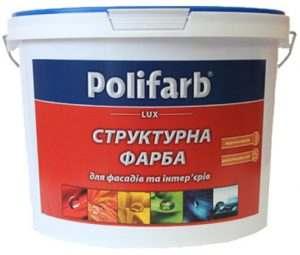 Краска структурная под колеровку ДекоPlast, Polifarb,  16,0 кг