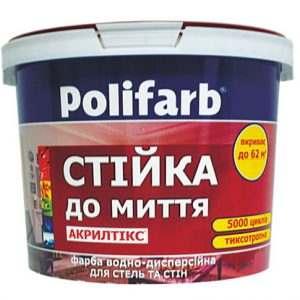Краска База Акрилтикс белая, Polifarb 1 кг