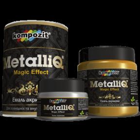 Эмаль акриловая METALLIQ Kompozit серебро,0.9кг