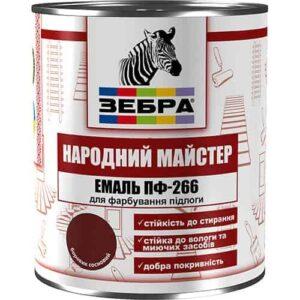 """Эмаль для пола ПФ-266 Зебра """"Народный мастер"""", Лесной орех, 0.25 кг"""