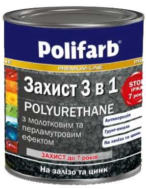 Защита 3 в 1 Polifarb, молотковая с перламут. эффектом, Антрацит,  2,2 кг