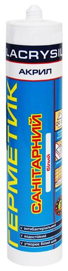 Герметик акриловый санитарный белый LACRYSIL, 280 мл