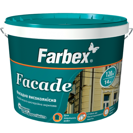 Краска фасадная высококачественная Farbex Facade (база А), 20 кг