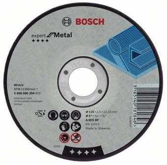 Отрезной круг Bosch Metal 150×1,6 мм, прямой, 2608603398