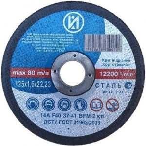 Отрезной круг по металлу ИАЗ 350 х 3,5 х 25,4