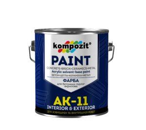 Краска для бетонных полов АК-11 Kompozit белая, 2.8 кг