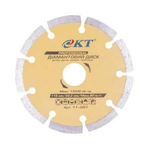 Алмазный диск KT PROFI 115 22,2, Сегмент