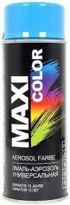 Универсальная аэрозольная эмаль Maxi Color 400 мл, Небесно-голубая RAL 5015