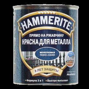 Hammerite молотковая медная, 2.5 л