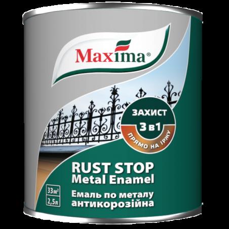 Эмаль 3 в 1 молотковая Maxima темно-коричневая, 2.5 л