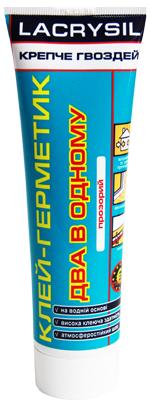Клей герметик 2в1 акриловый 'Крепче гвоздей' прозрачный LACRYSIL, 150 гр
