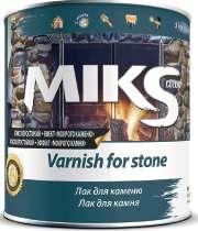 """Лак для камня МИКС с эффектом """"мокрого камня"""", 2.1 кг"""