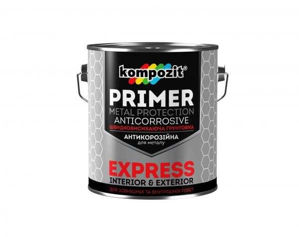 Грунтовка антикоррозионная EXPRESS Kompozit светло-серая, 0.9 кг