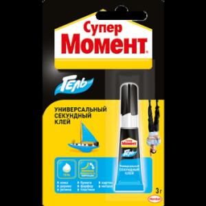Клей МОМЕНТ СУПЕР- ГЕЛЬ, 3 гр