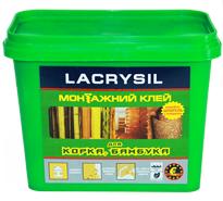 Клей для пробковых и бамбуковых покрытий LACRYSIL прозрачный, 1 кг