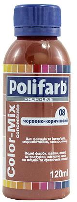 Колорант Color Mix 08 Красно-коричневый, Polifarb 0,12 л