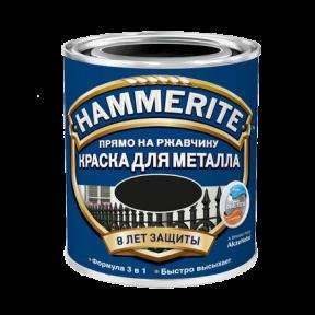 Hammerite глянцевая черная, 0.75 л