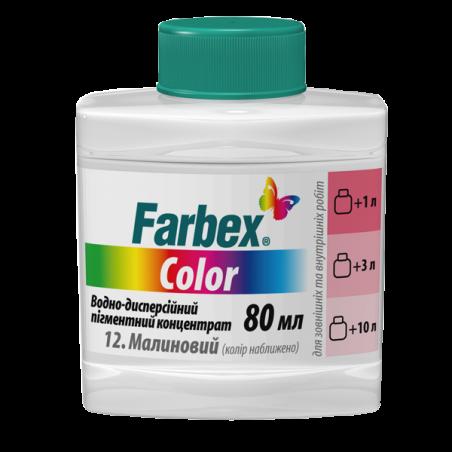 Водно-дисперсионный пигмент Farbex, 100 мл, Лимонный