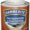 Hammerite Растворитель, 1 л