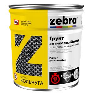 Антикоррозионная грунтовка серии Кольчуга Зебра (Серый), 1 кг