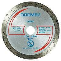 Алмазный отрезной круг Dremel DSM20 для плитки