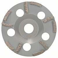 Алмазный чашечный шлифкруг Bosch Expert Extra clean, бетон 125мм