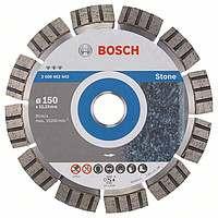 Алмазный отрезной круг Bosch Best for Stone150x22,23